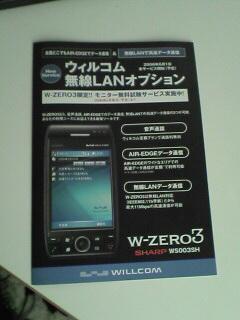 wireless lan application