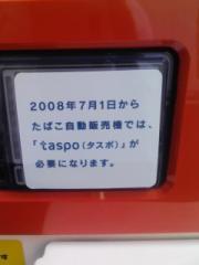 2007110713383600-071107_1325~01-small.jpg