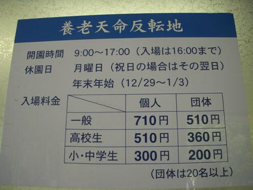 DSCN0918.jpg